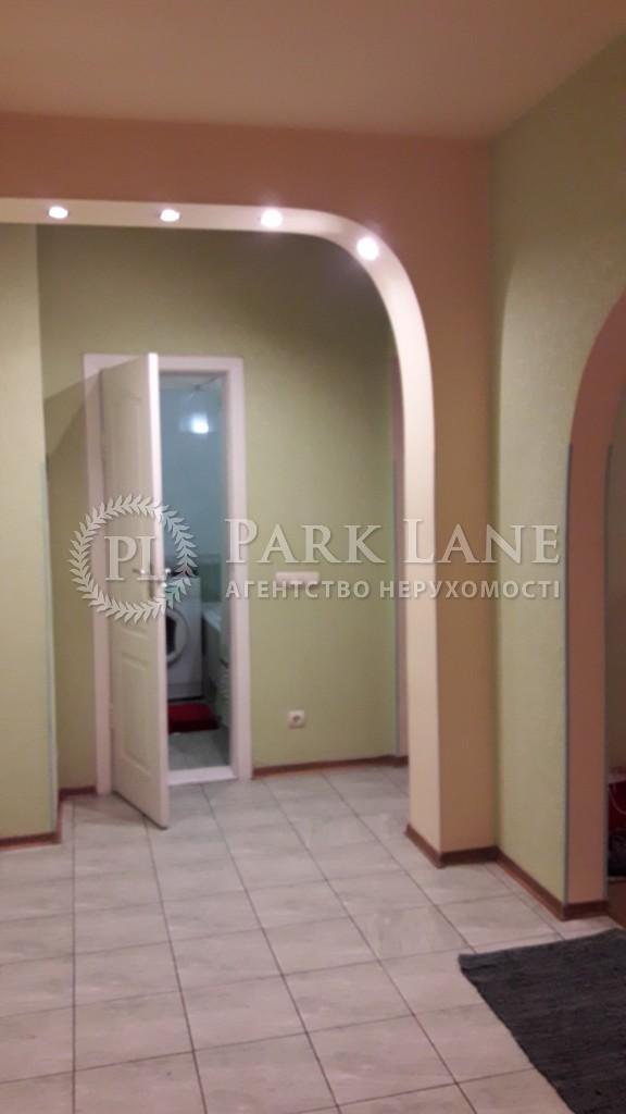 Квартира ул. Окипной Раиcы, 8, Киев, L-3501 - Фото 12