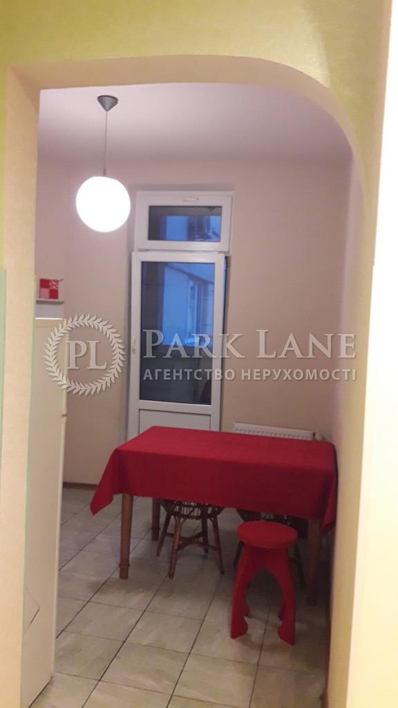 Квартира ул. Окипной Раиcы, 8, Киев, L-3501 - Фото 9