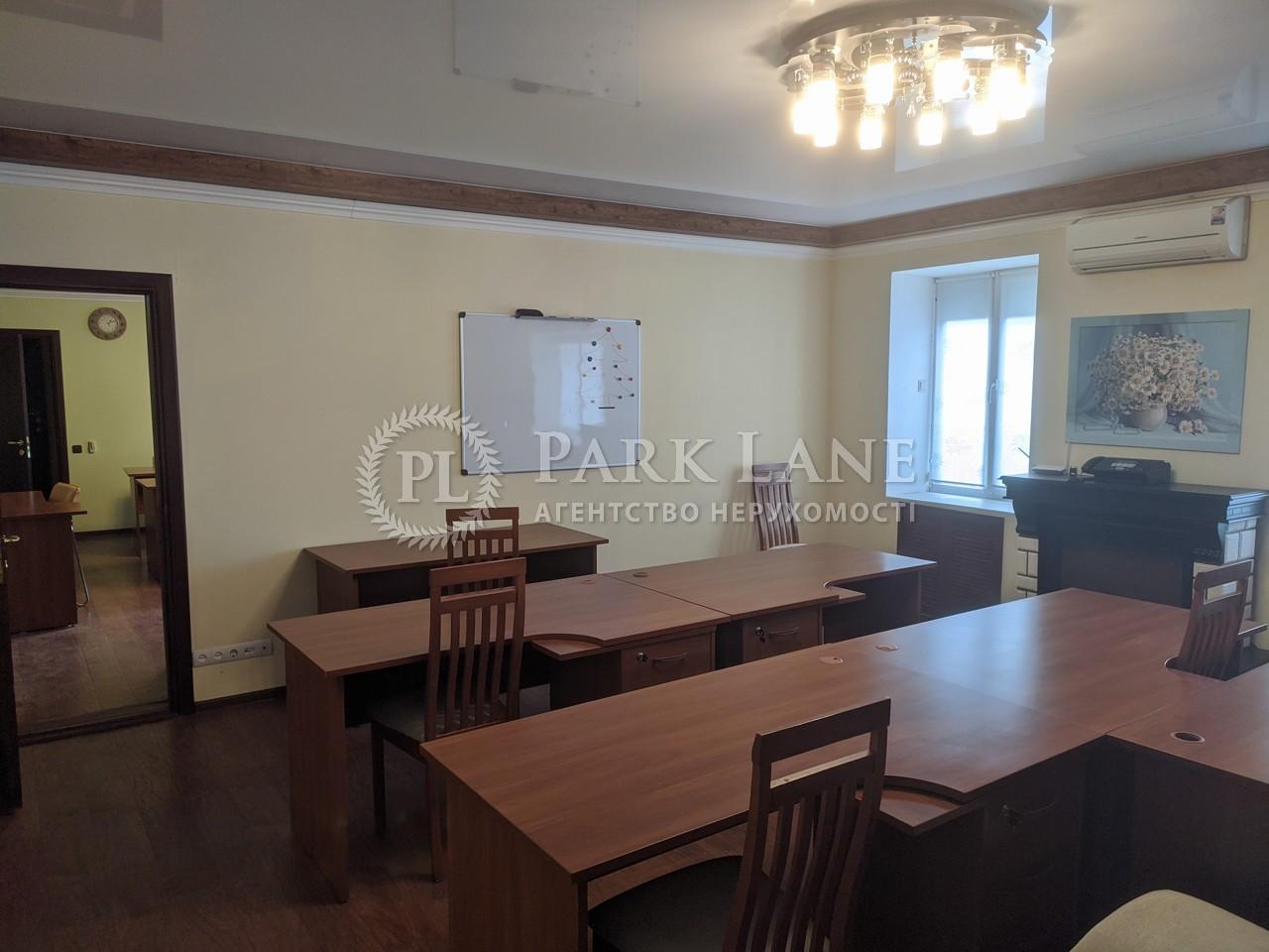 Офис, B-99435, Лаврская, Киев - Фото 6