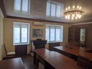 Офис, B-99435, Лаврская, Киев - Фото 5