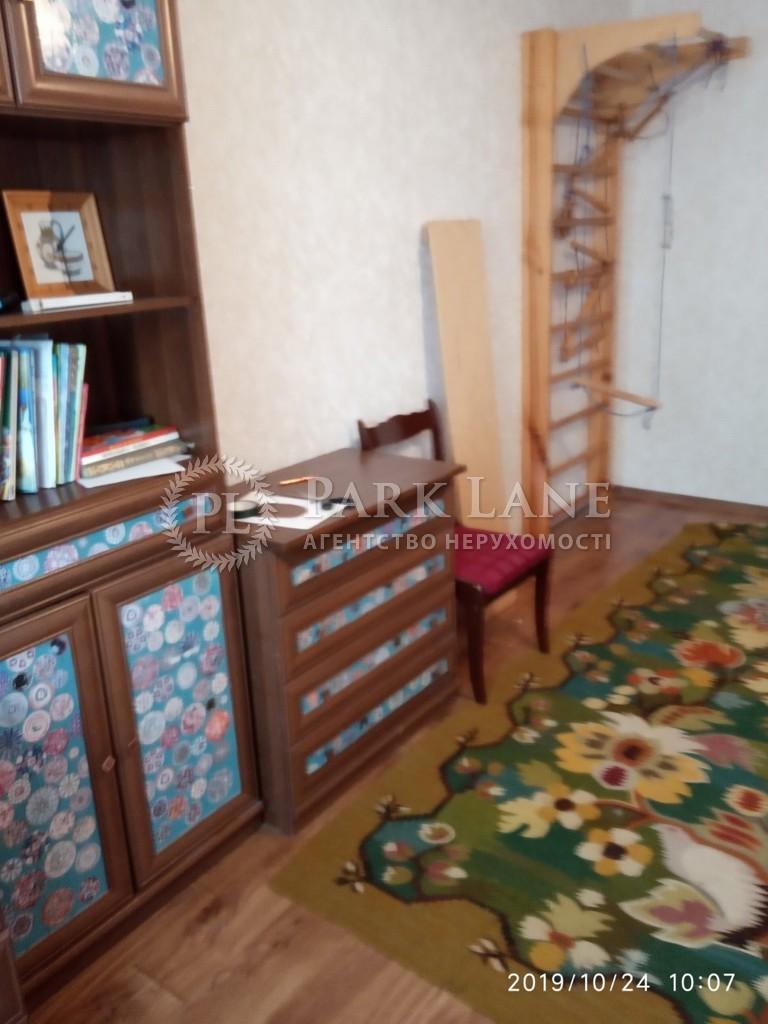 Квартира Глушкова Академика просп., 9е, Киев, Z-606193 - Фото 4