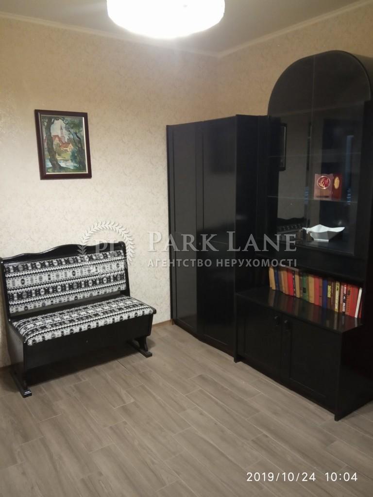 Квартира Глушкова Академика просп., 9е, Киев, Z-606193 - Фото 6