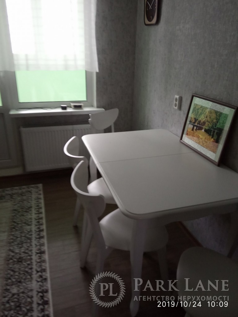 Квартира Глушкова Академика просп., 9е, Киев, Z-606193 - Фото 7