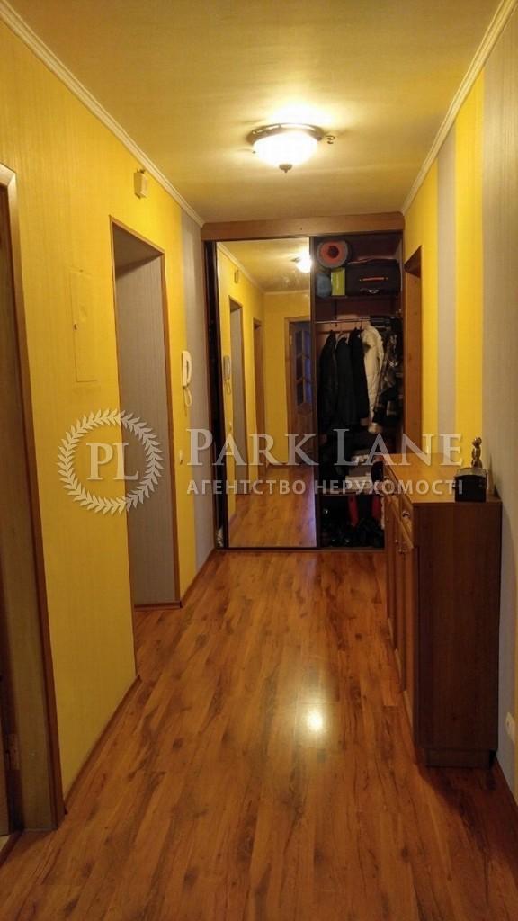 Квартира ул. Верховинная, 84, Киев, Z-599138 - Фото 9