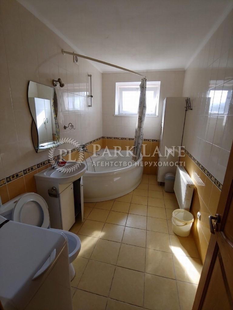Квартира ул. Верховинная, 84, Киев, Z-599138 - Фото 8