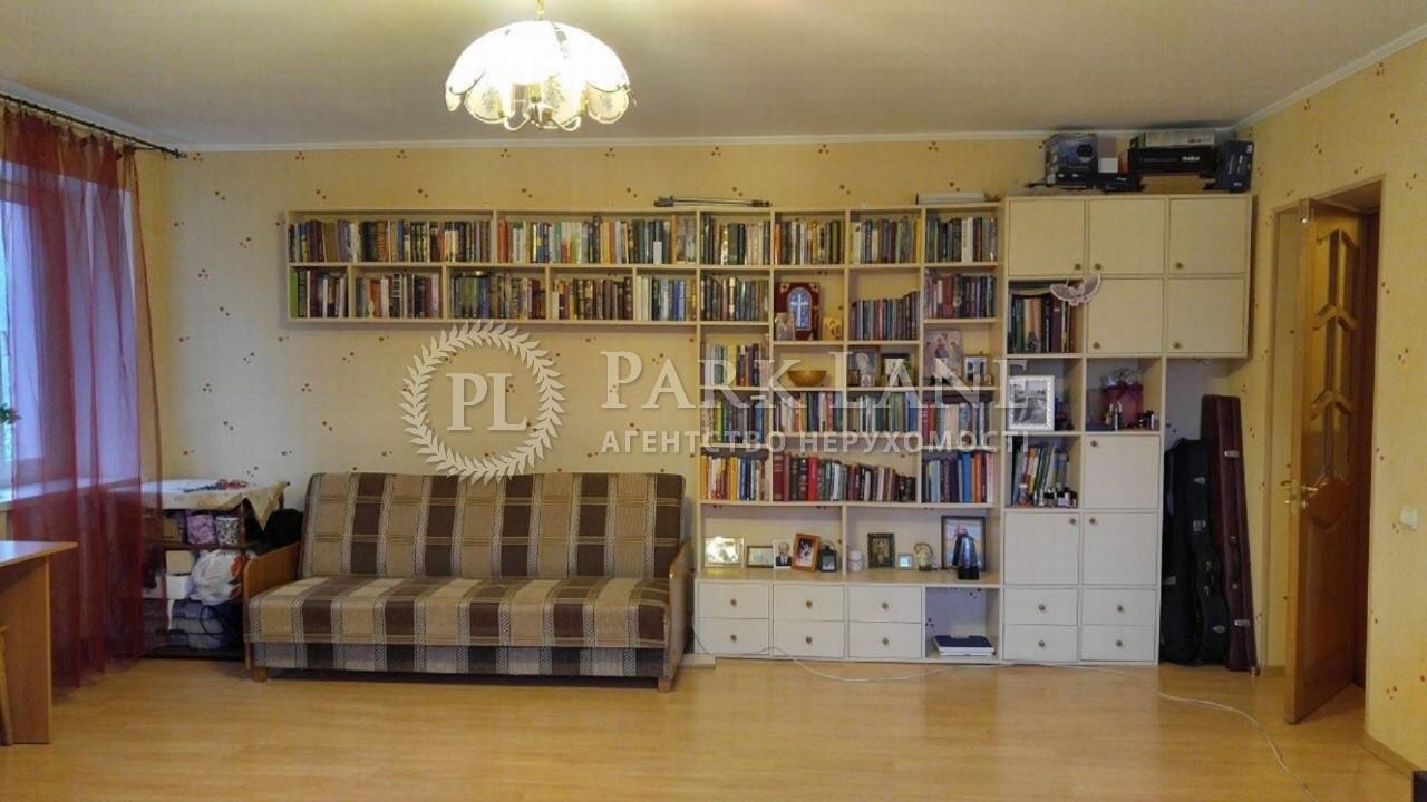 Квартира ул. Верховинная, 84, Киев, Z-599138 - Фото 3