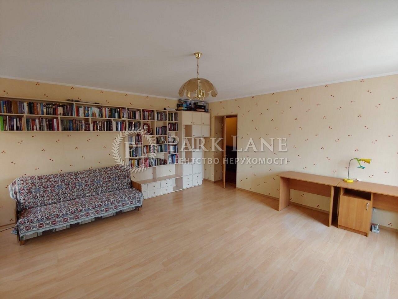 Квартира ул. Верховинная, 84, Киев, Z-599138 - Фото 4