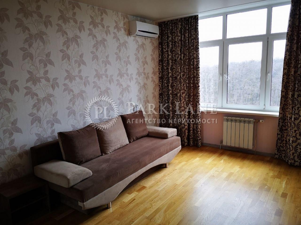 Квартира ул. Сикорского Игоря (Танковая), 4б, Киев, L-27463 - Фото 4