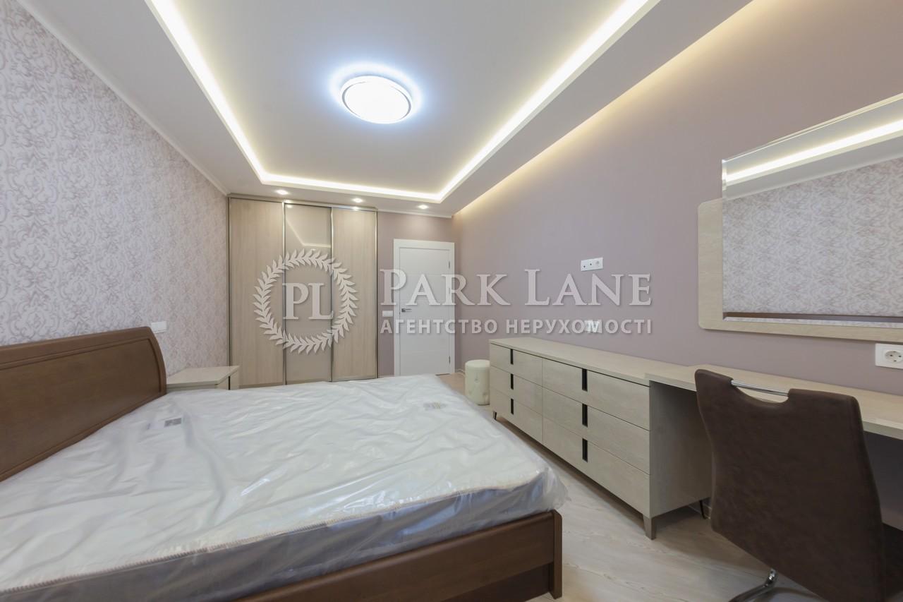 Квартира B-100052, Демеевская, 13, Киев - Фото 10