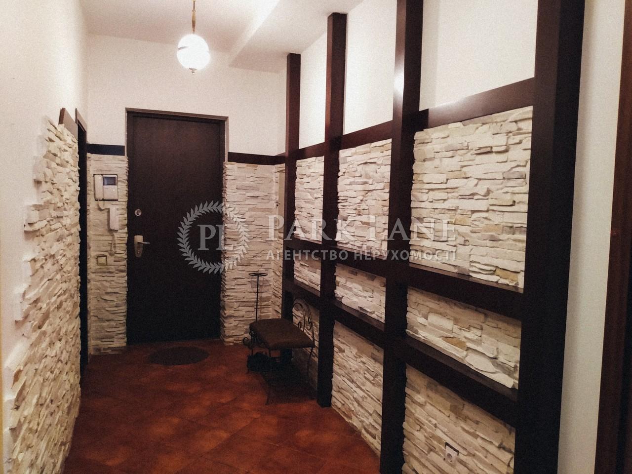 Квартира ул. Павловская, 17, Киев, H-31785 - Фото 9