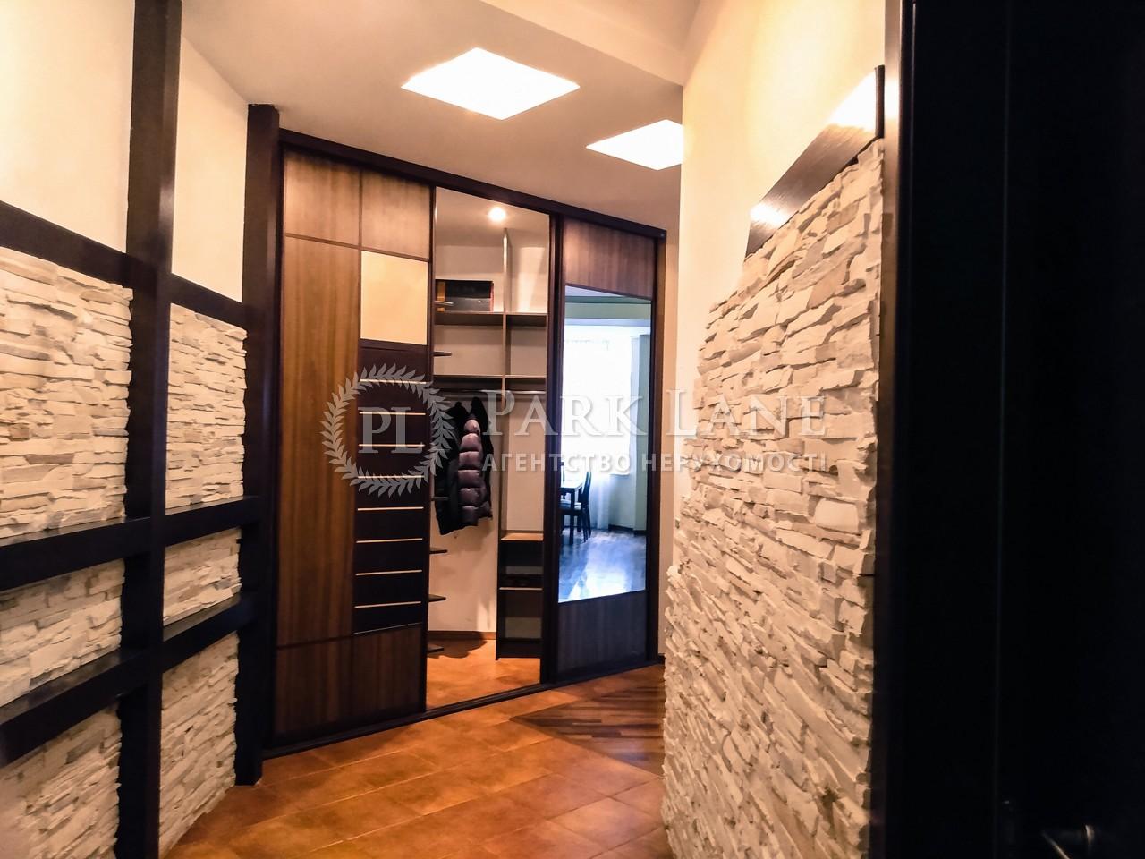 Квартира вул. Павлівська, 17, Київ, R-16873 - Фото 53