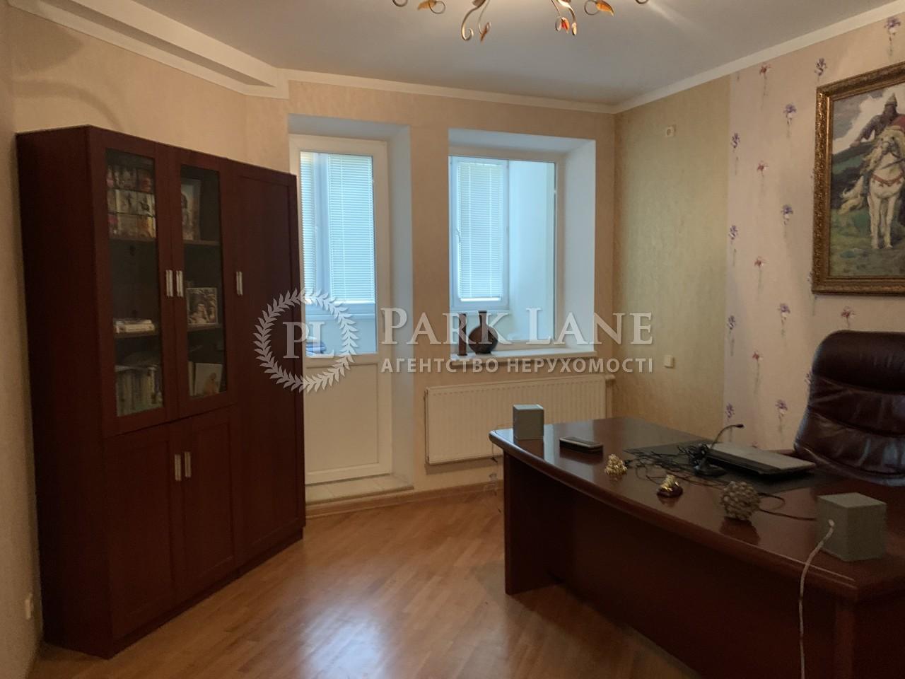 Квартира ул. Голосеевская, 13, Киев, N-21184 - Фото 7