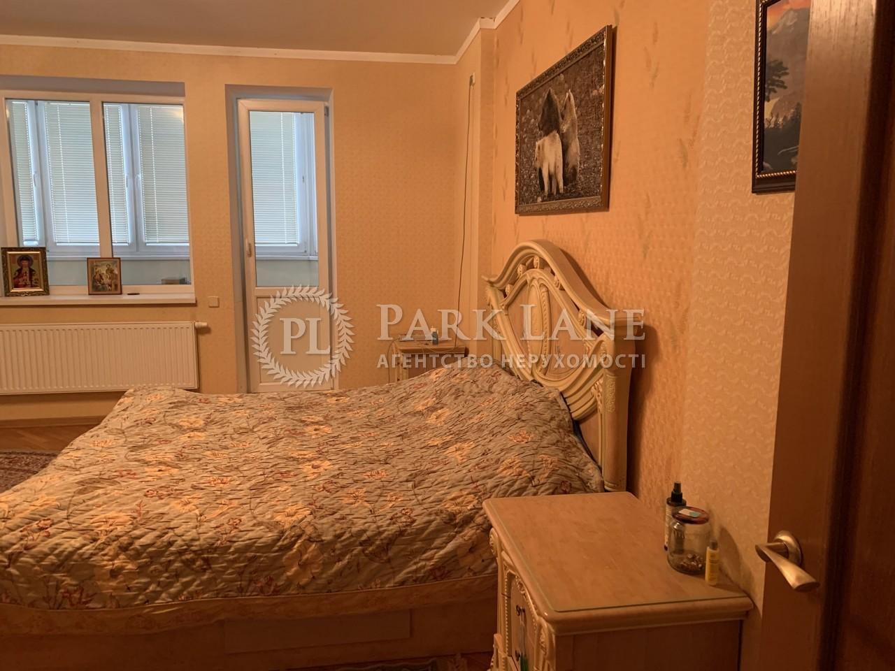 Квартира ул. Голосеевская, 13, Киев, N-21184 - Фото 9