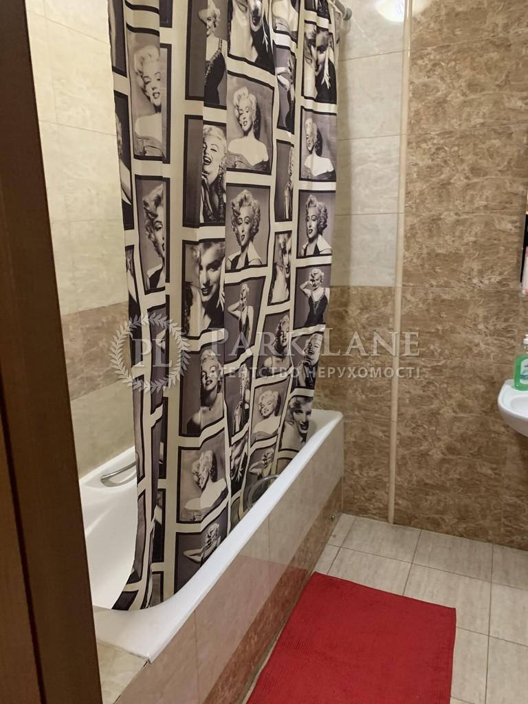 Квартира ул. Голосеевская, 13, Киев, N-21184 - Фото 17