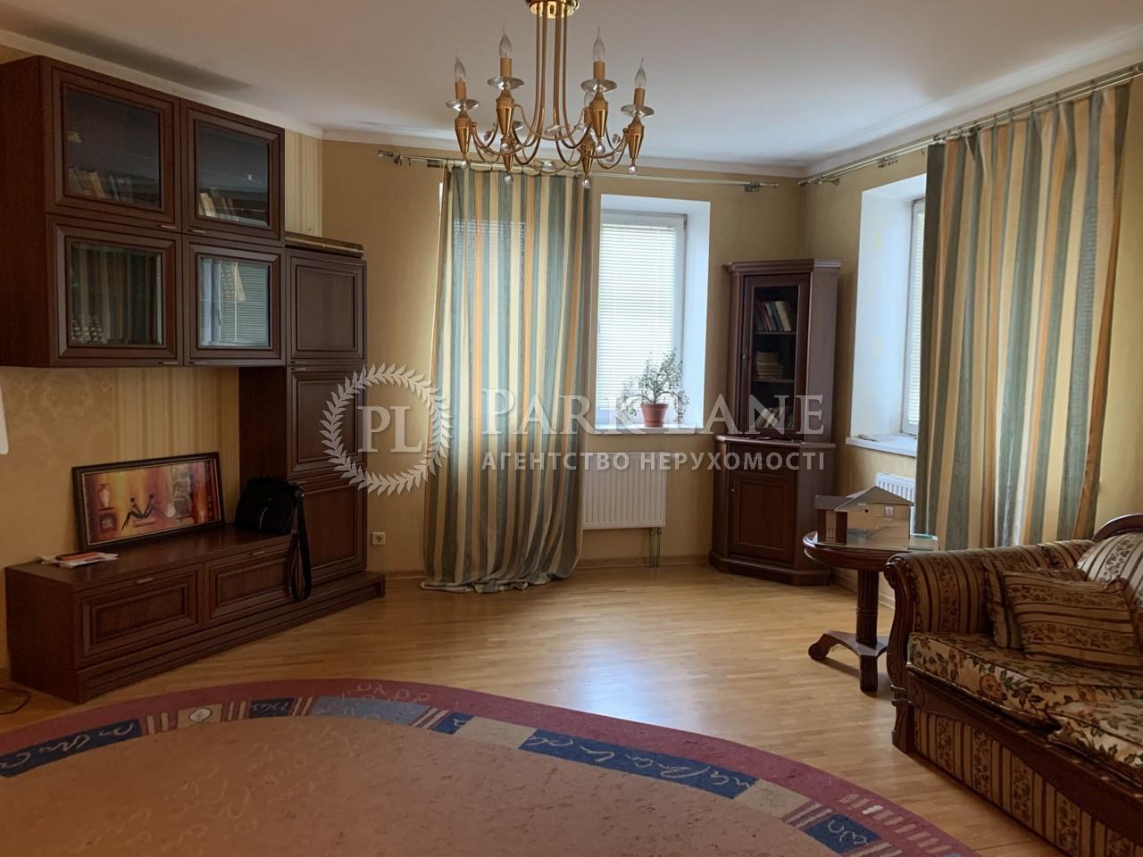 Квартира ул. Голосеевская, 13, Киев, N-21184 - Фото 3
