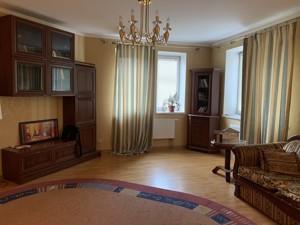 Квартира N-21184, Голосеевская, 13, Киев - Фото 6