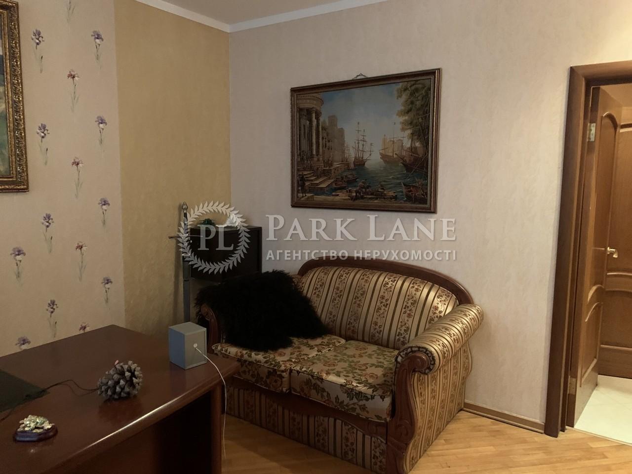 Квартира ул. Голосеевская, 13, Киев, N-21184 - Фото 6