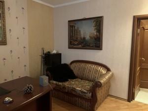 Квартира N-21184, Голосеевская, 13, Киев - Фото 9