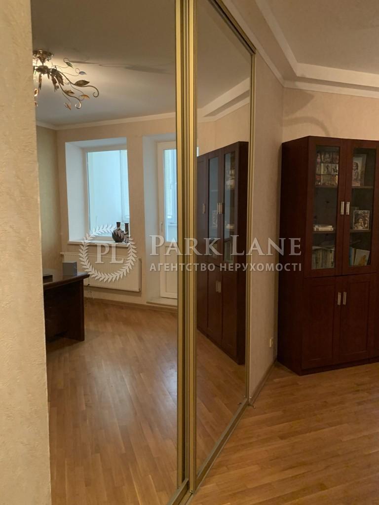 Квартира ул. Голосеевская, 13, Киев, N-21184 - Фото 8