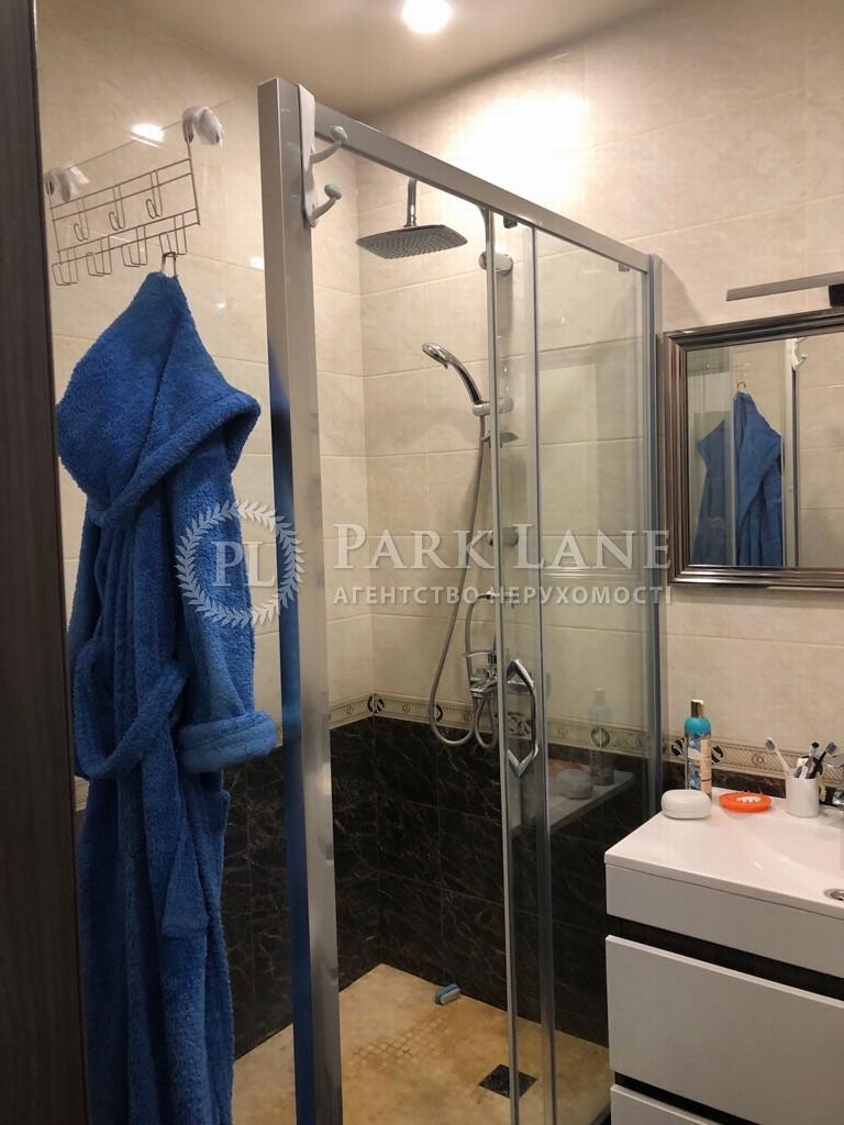 Квартира Бажана Миколи просп., 8б, Київ, L-25247 - Фото 11