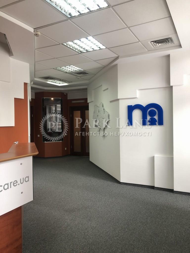 Офис, Старонаводницкая, Киев, N-21708 - Фото 19