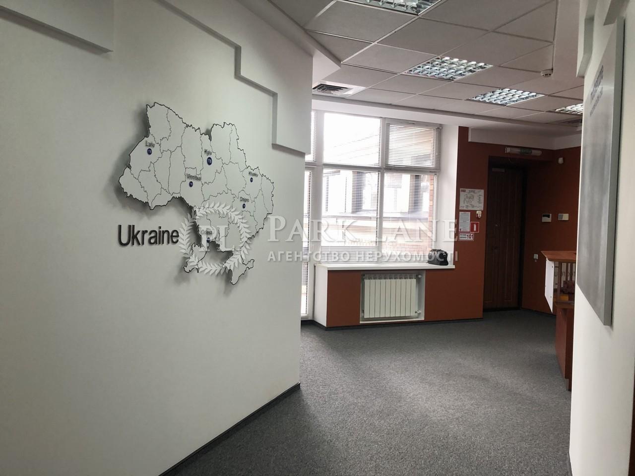 Офис, Старонаводницкая, Киев, N-21708 - Фото 18