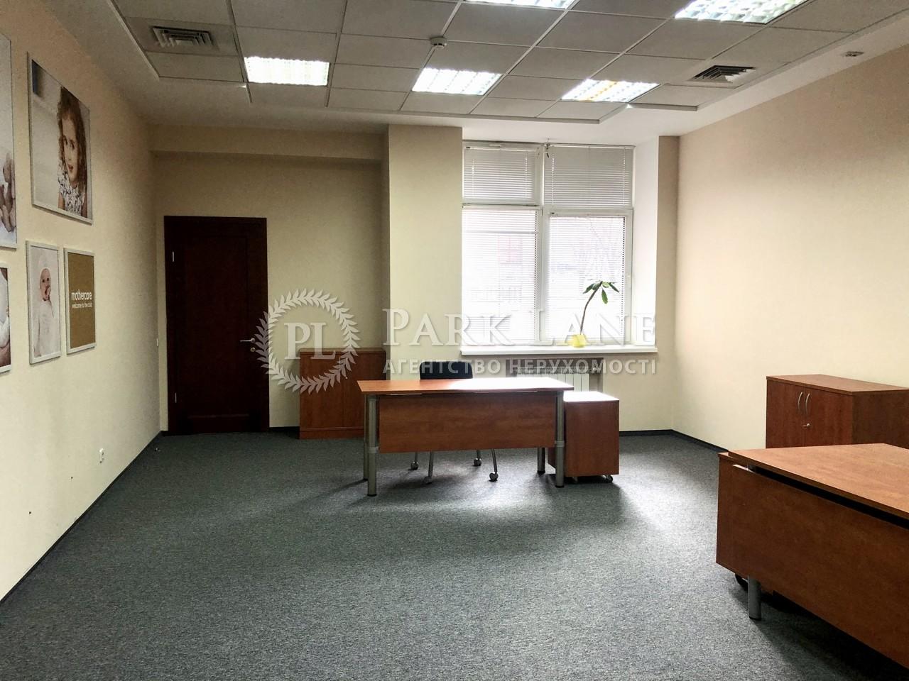 Офис, Старонаводницкая, Киев, N-21708 - Фото 6