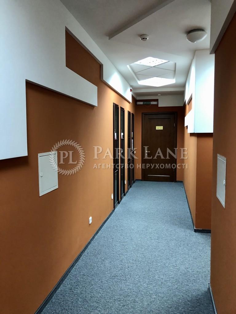 Офис, Старонаводницкая, Киев, N-21708 - Фото 21
