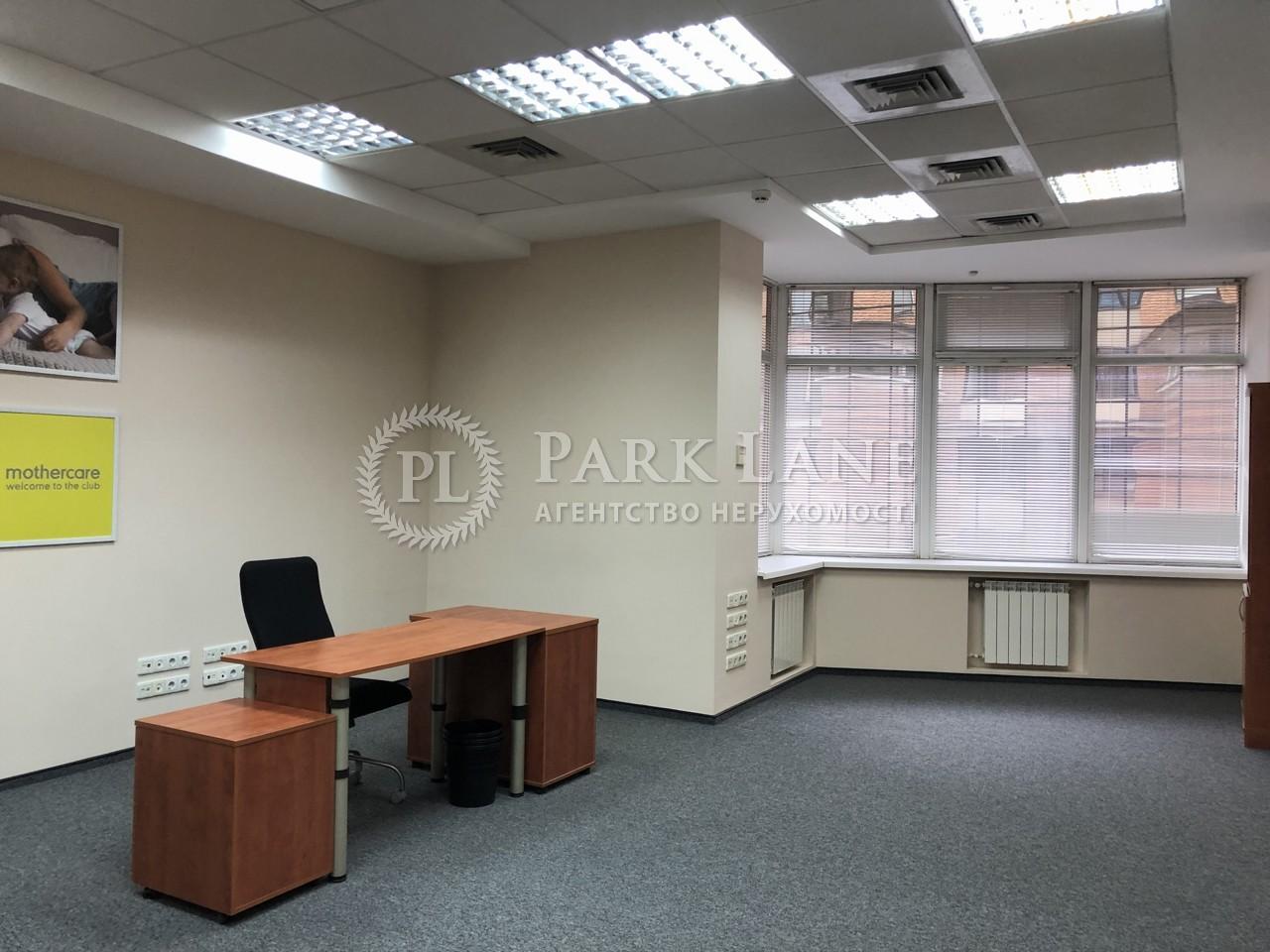 Офис, Старонаводницкая, Киев, N-21708 - Фото 7