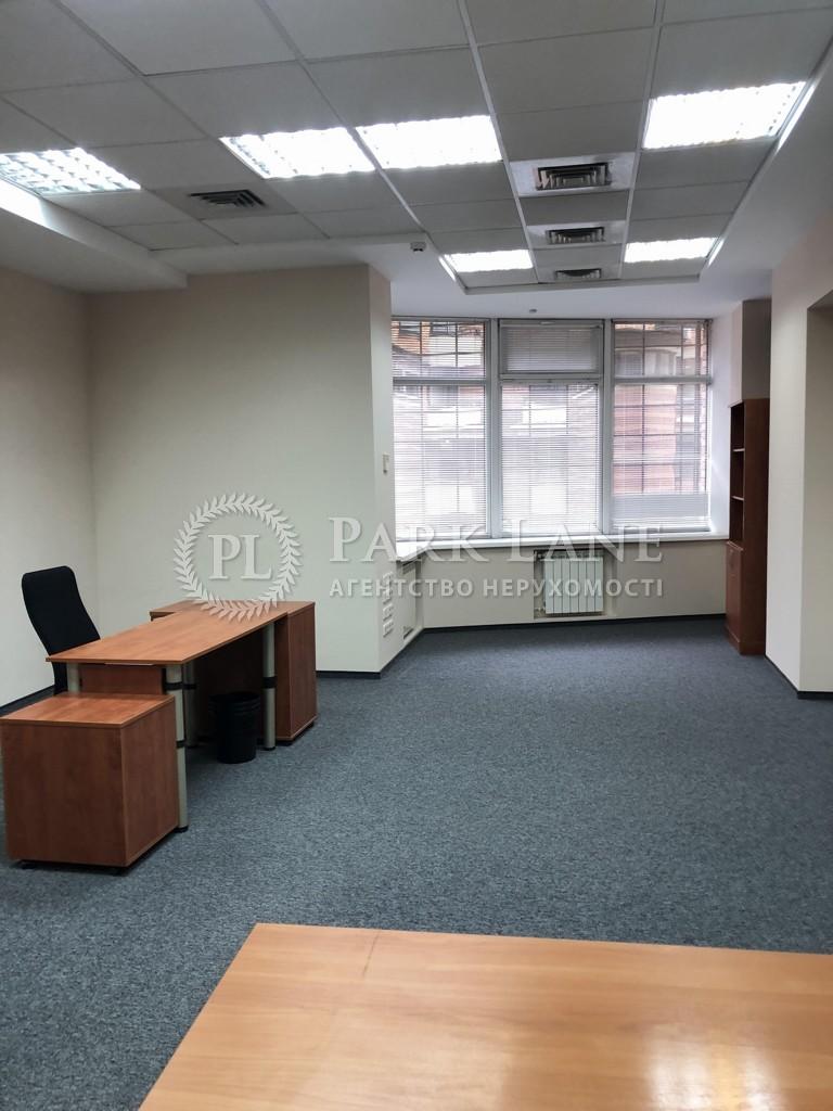 Офис, Старонаводницкая, Киев, N-21708 - Фото 8
