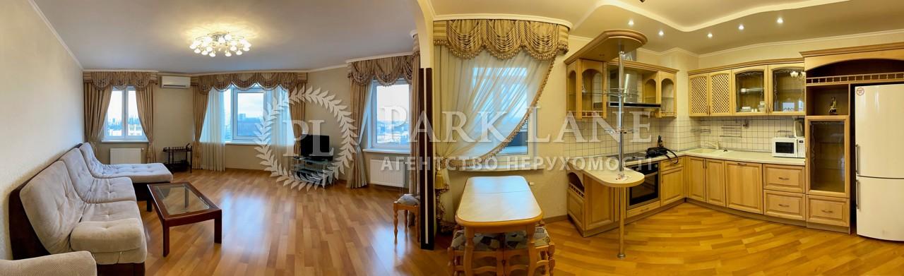 Квартира вул. Дегтярівська, 25а, Київ, B-83865 - Фото 4