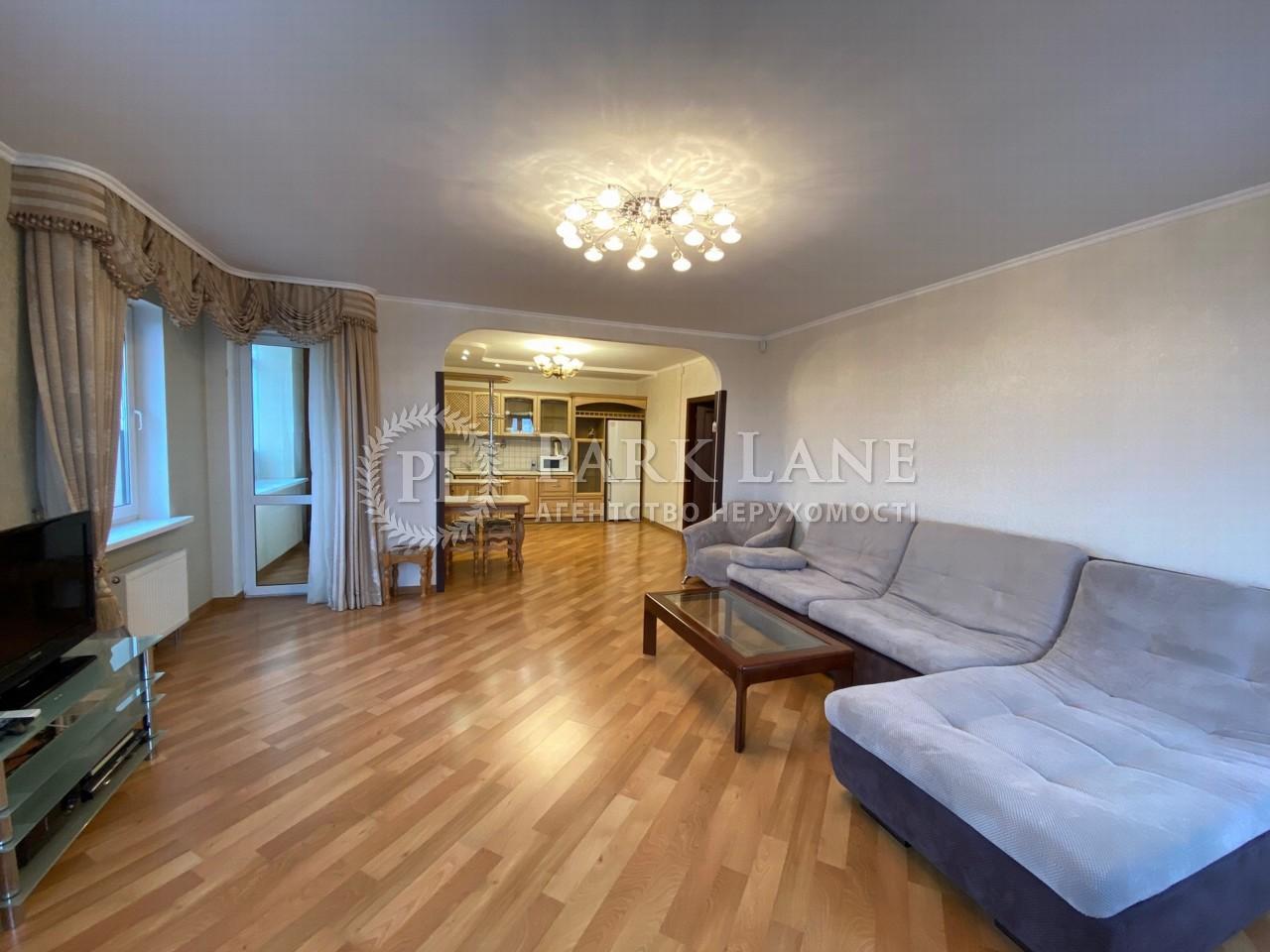 Квартира вул. Дегтярівська, 25а, Київ, B-83865 - Фото 2