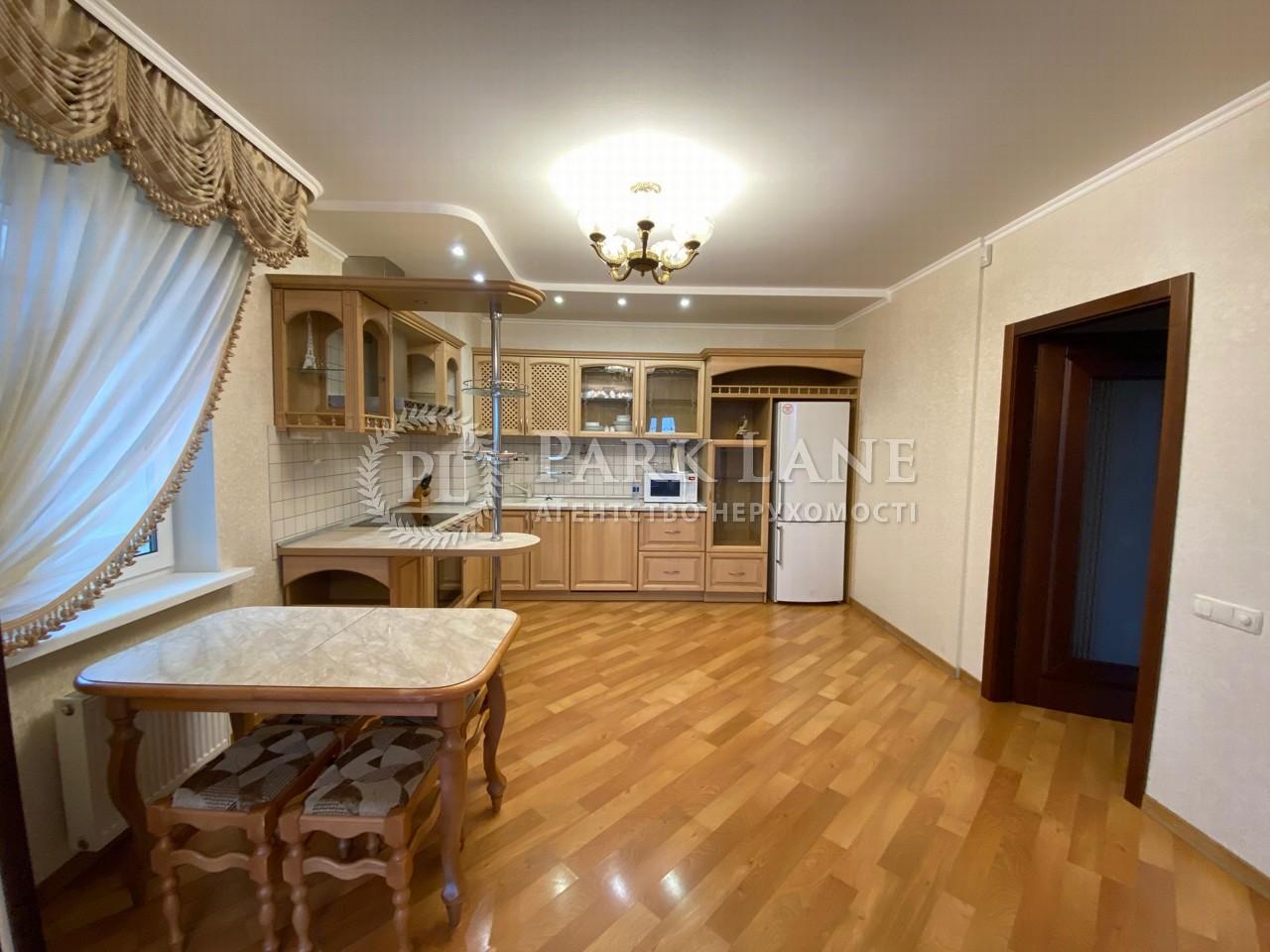Квартира вул. Дегтярівська, 25а, Київ, B-83865 - Фото 7