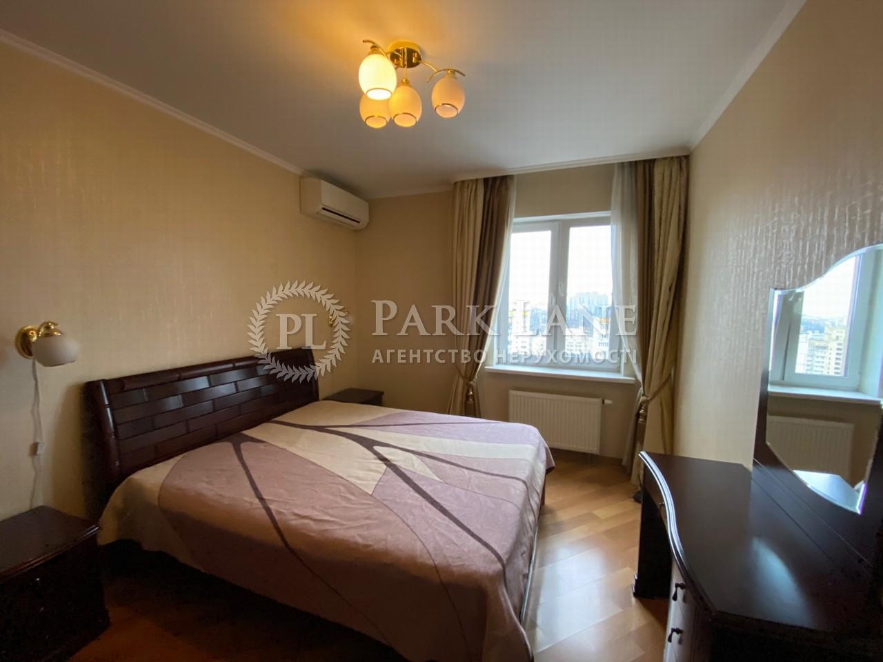 Квартира вул. Дегтярівська, 25а, Київ, B-83865 - Фото 8