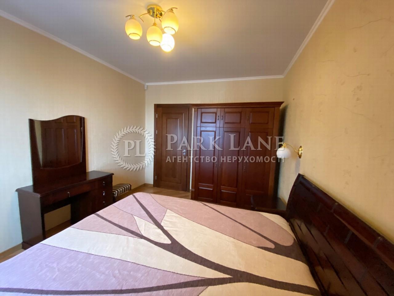 Квартира вул. Дегтярівська, 25а, Київ, B-83865 - Фото 9