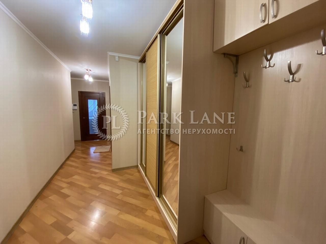Квартира вул. Дегтярівська, 25а, Київ, B-83865 - Фото 13
