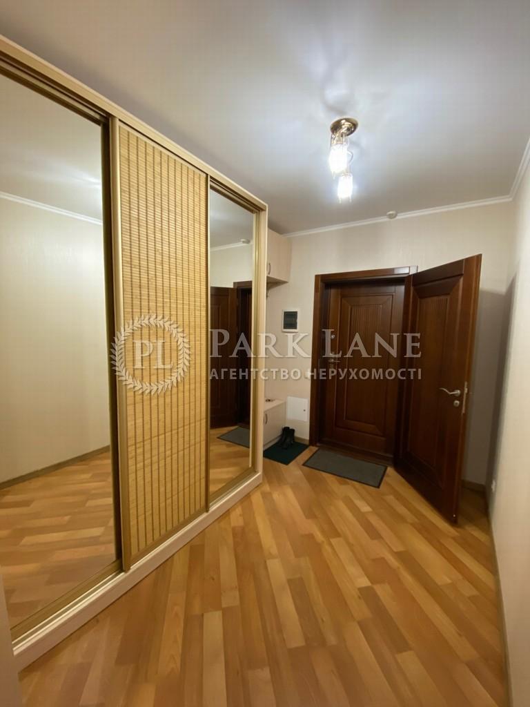 Квартира вул. Дегтярівська, 25а, Київ, B-83865 - Фото 14