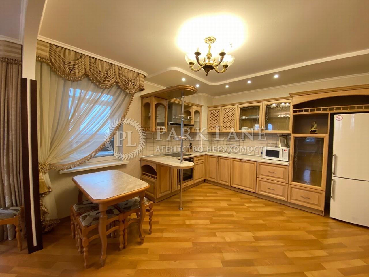 Квартира вул. Дегтярівська, 25а, Київ, B-83865 - Фото 6