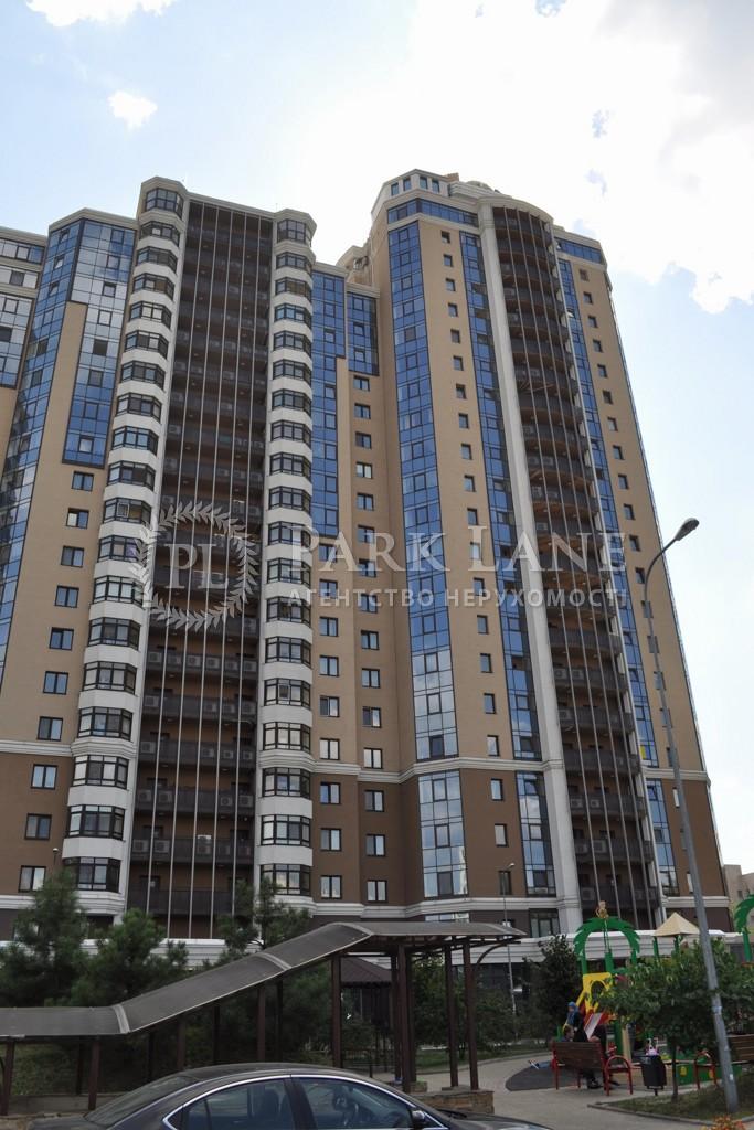Квартира вул. Дегтярівська, 25а, Київ, B-83865 - Фото 17