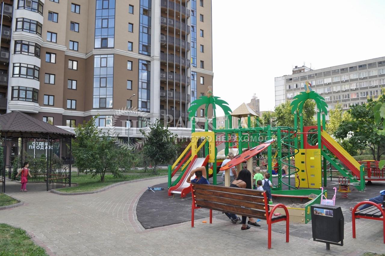 Квартира вул. Дегтярівська, 25а, Київ, B-83865 - Фото 18