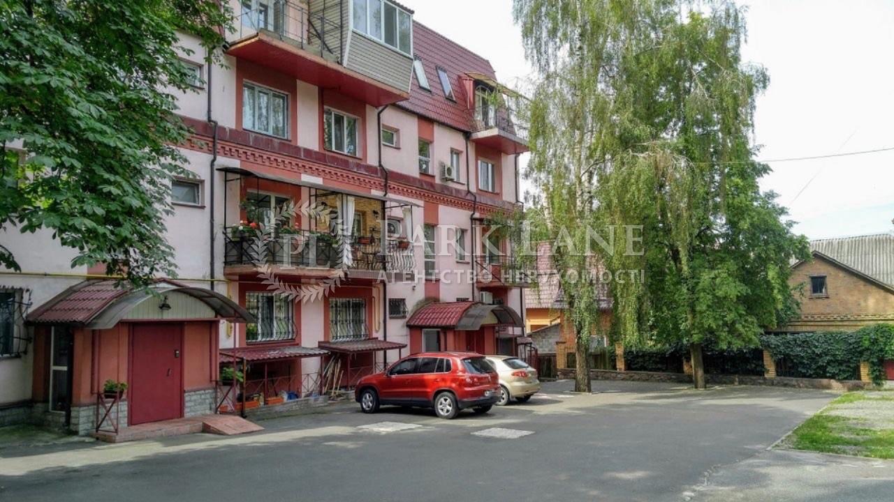 Квартира ул. Верховинная, 84, Киев, Z-599138 - Фото 1