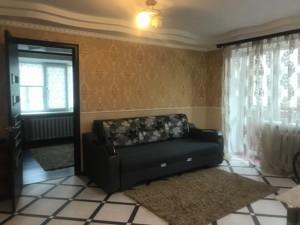 Квартира B-100076, Русанівський бульв., 4, Київ - Фото 4