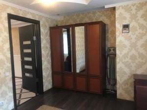 Квартира B-100076, Русанівський бульв., 4, Київ - Фото 8