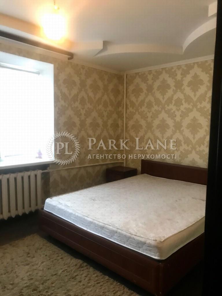 Квартира B-100076, Русанівський бульв., 4, Київ - Фото 7
