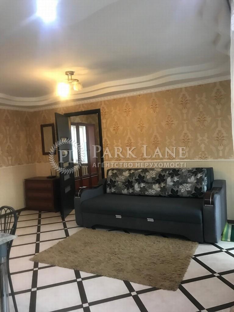 Квартира B-100076, Русанівський бульв., 4, Київ - Фото 3