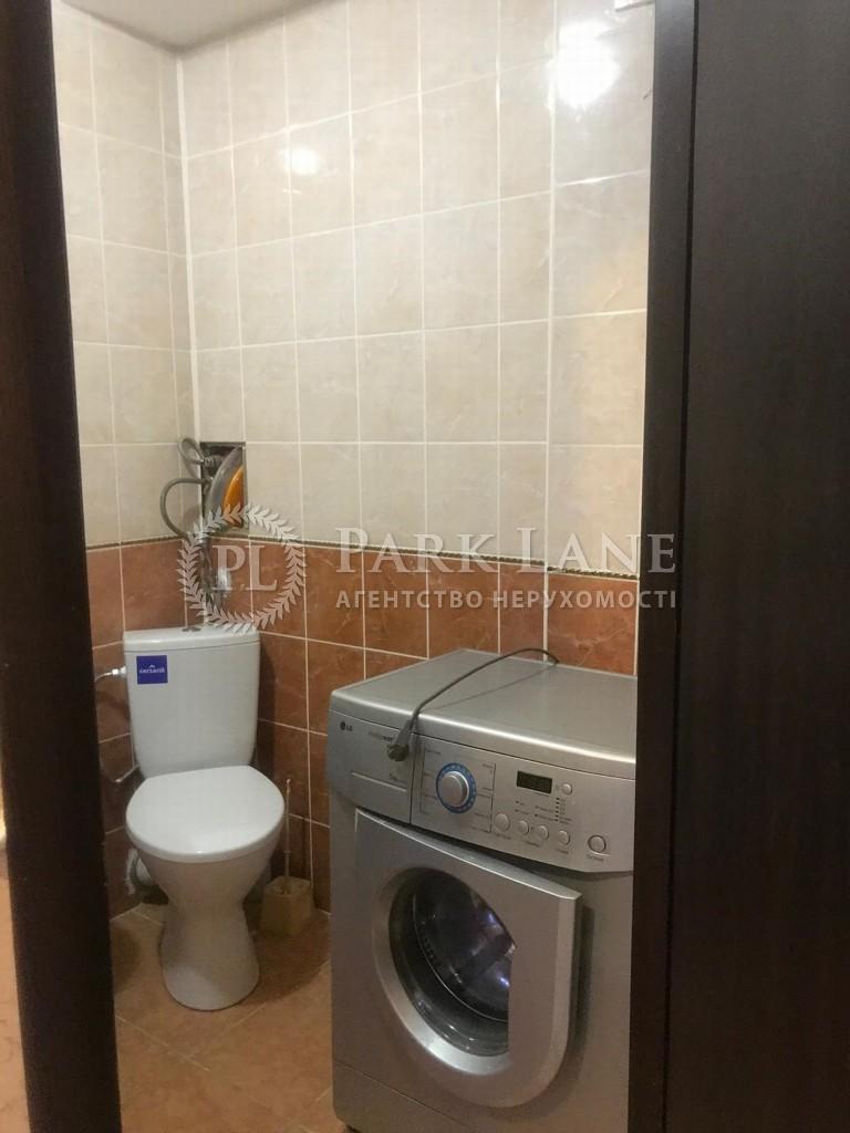 Квартира B-100076, Русанівський бульв., 4, Київ - Фото 11