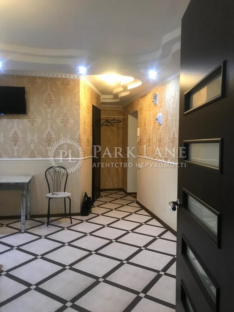Квартира B-100076, Русанівський бульв., 4, Київ - Фото 6