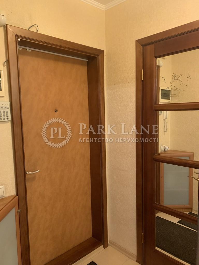 Квартира вул. Жолудєва, 3, Київ, N-21712 - Фото 11