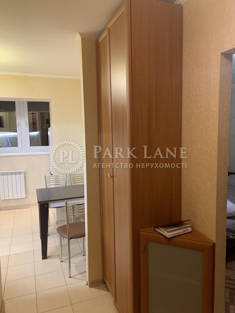 Квартира вул. Жолудєва, 3, Київ, N-21712 - Фото 9