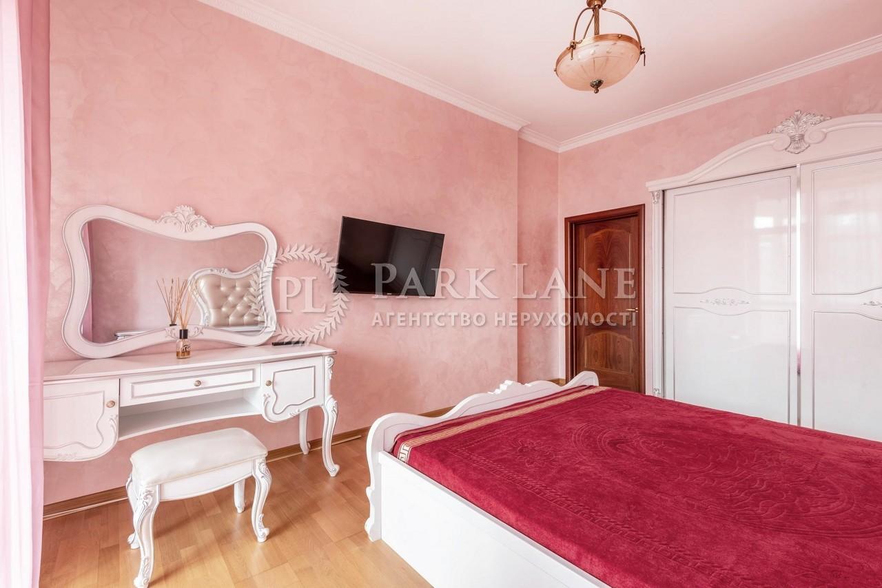Квартира Леси Украинки бульв., 7б, Киев, Z-90775 - Фото 10